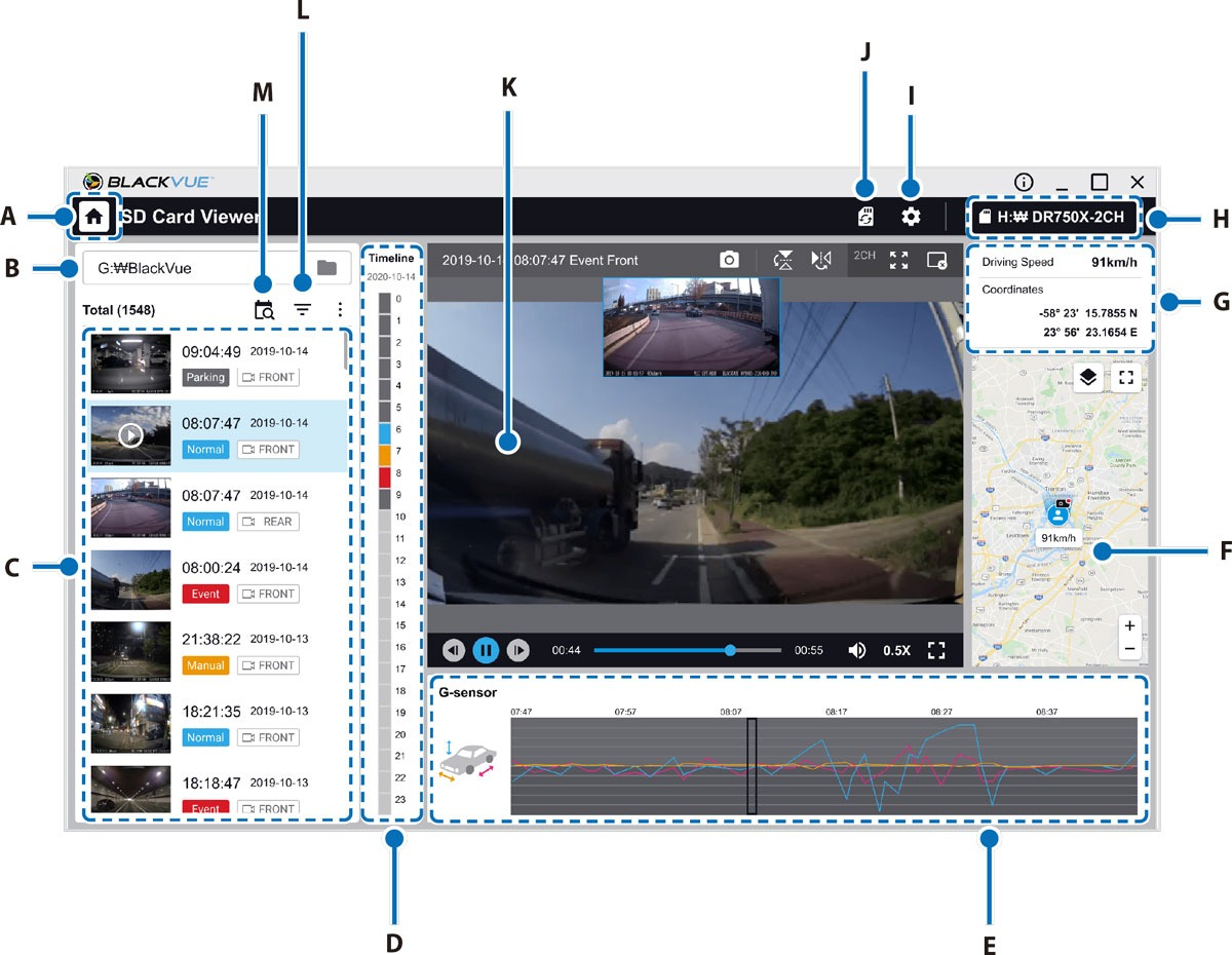 blackvue-viewer-screen-composition-capture