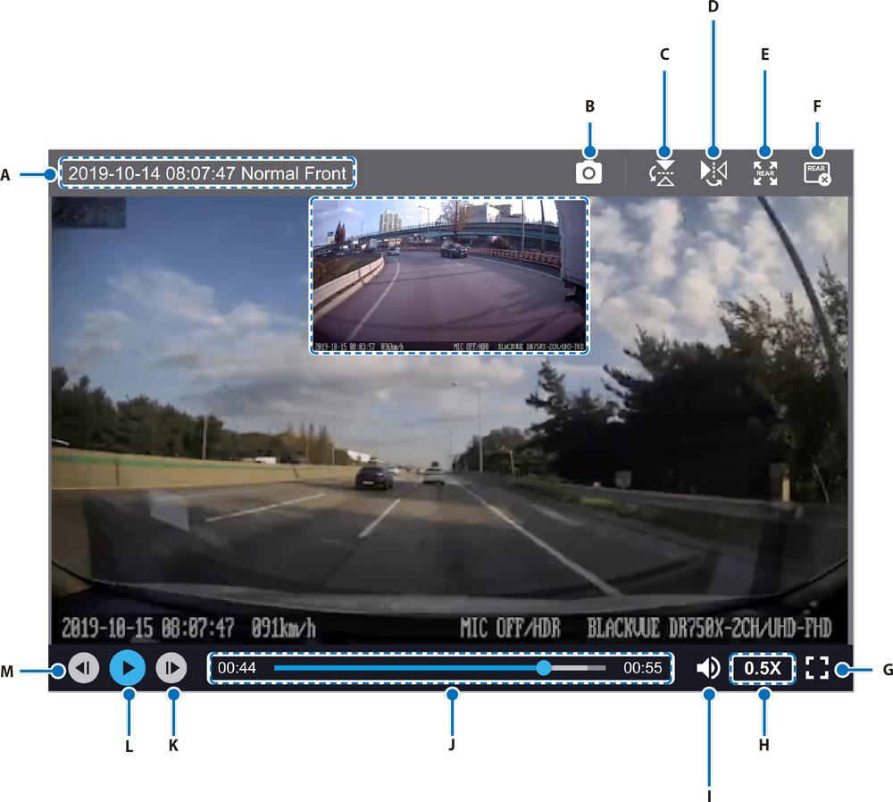 blackvue-viewer-usage-capture