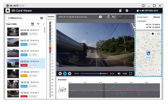 checking-gps-data-viewer-capture