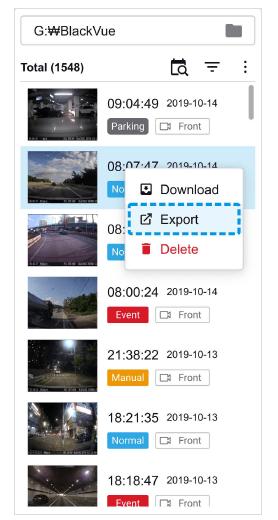 export1-app-capture