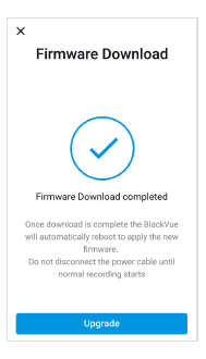 firmwaredownload-app-capture